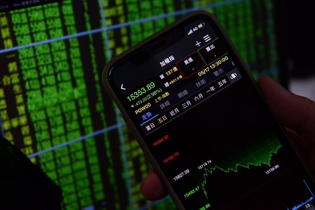 證交所公告12檔上市股,為第一波因觸及當沖警示新制,而納入注意股票。(圖/中時資料照)