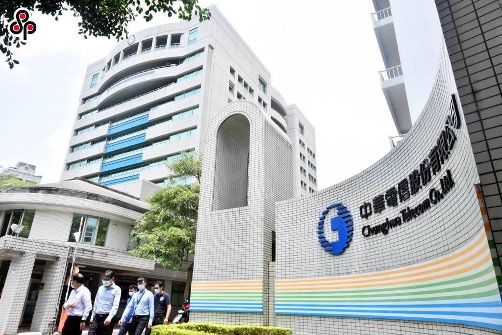 中華電信是國內電信業龍頭,電信行業是民生必需,營運穩健,配息水準也相對固定。(圖/中時報系資料照片)