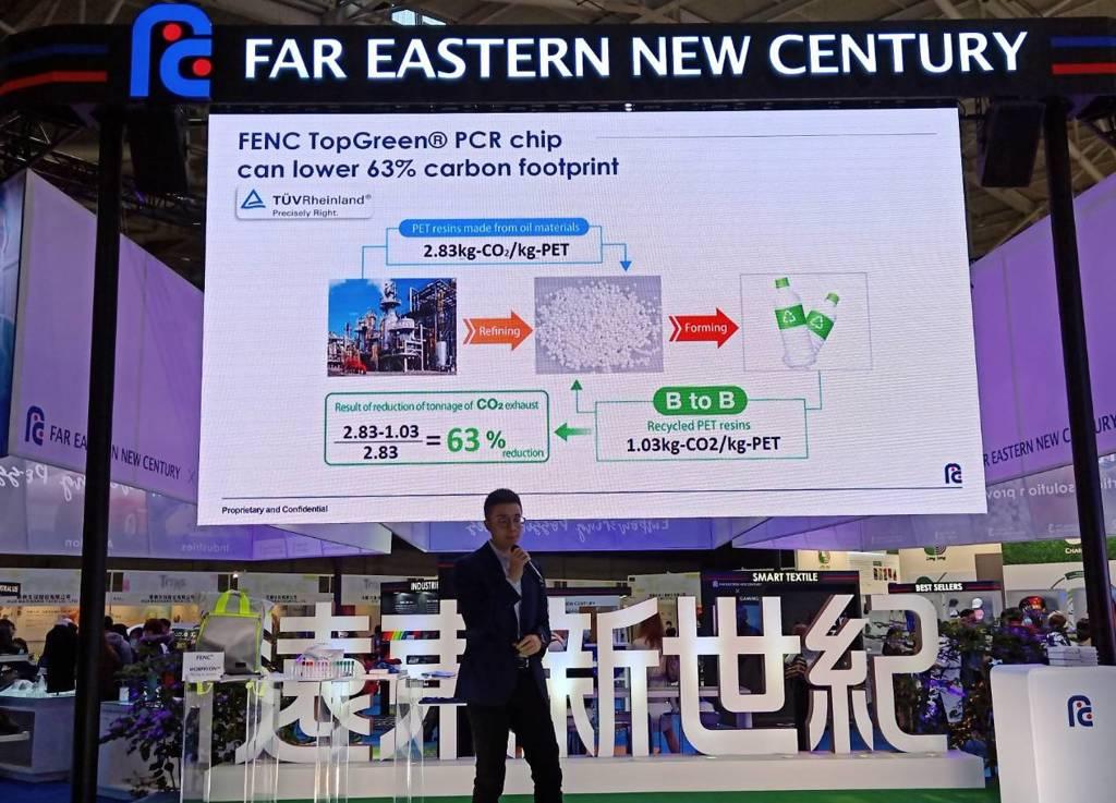 遠東新為全球第二大rPET製造商,持續擴大布局。(任珮云攝)