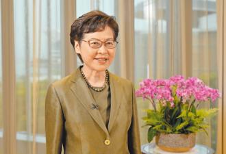 香港行政長官林鄭月娥表示,RCEP準備好加入新夥伴時,港府希望盡快展開正式商討。(中新社)