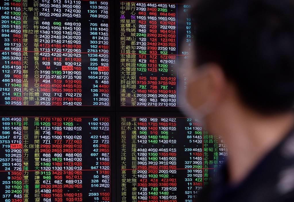 今(14)終場加權股價指數收在17434.9點,下跌11.41點,成交值為2572.3億元。(圖/中時報系資料照)