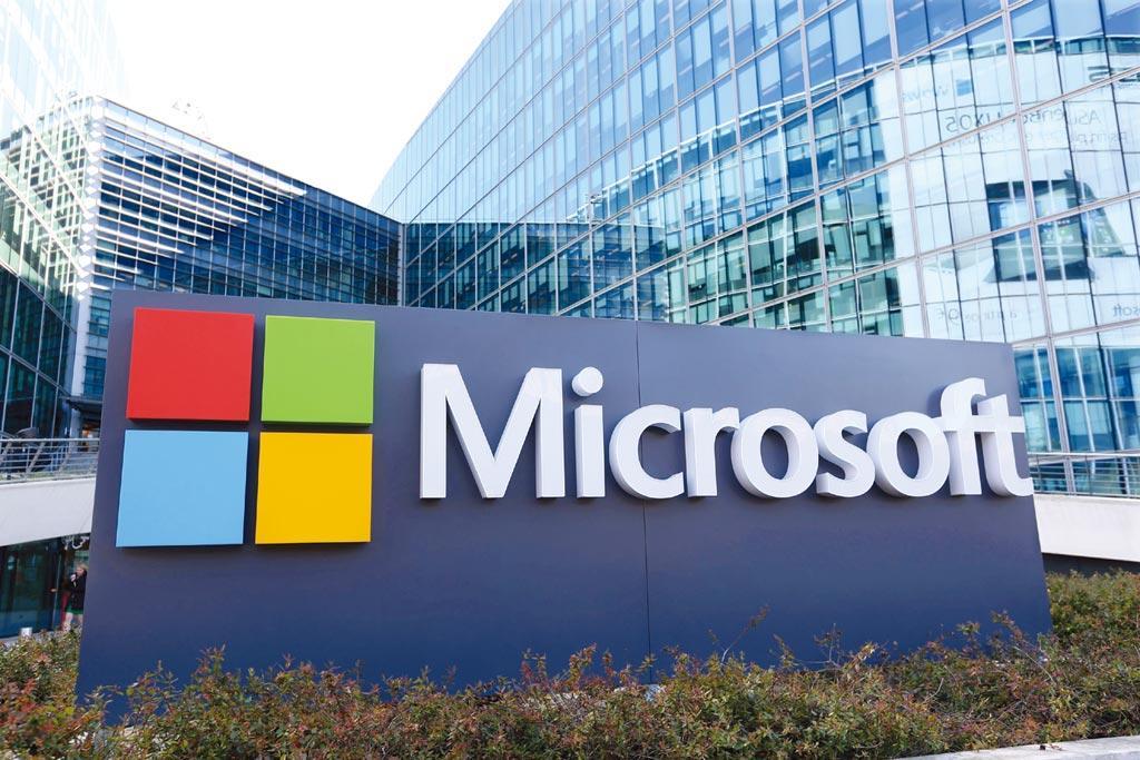 微軟這次買回庫藏股計畫沒有具體執行期限,可能隨時結束。圖/路透