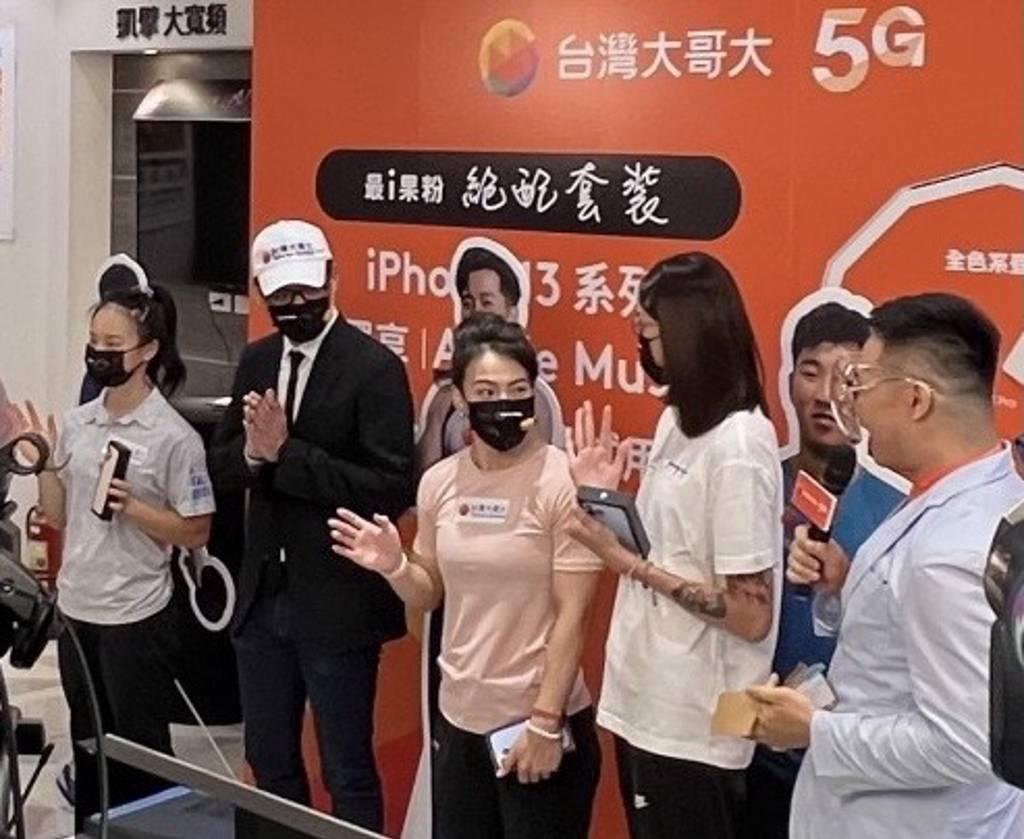 台灣大iPhone 13開賣,請到奧運舉重金牌選手郭婞淳站台。(王逸芯攝)