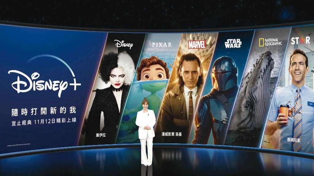 Disney+ 記者會一景      圖/Disney+提供