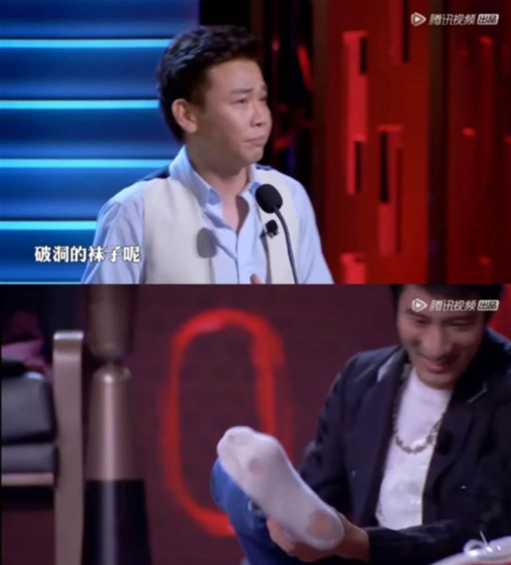 王力宏先前在節目上遭到好友陶喆吐槽,襪子破了還在穿。(圖/騰訊視頻)