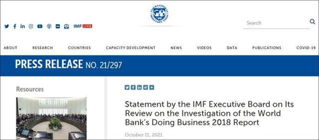 IMF總裁偏袒中國疑案,執董會發表聲明力挺,美國受挫。(截自IMF官網)
