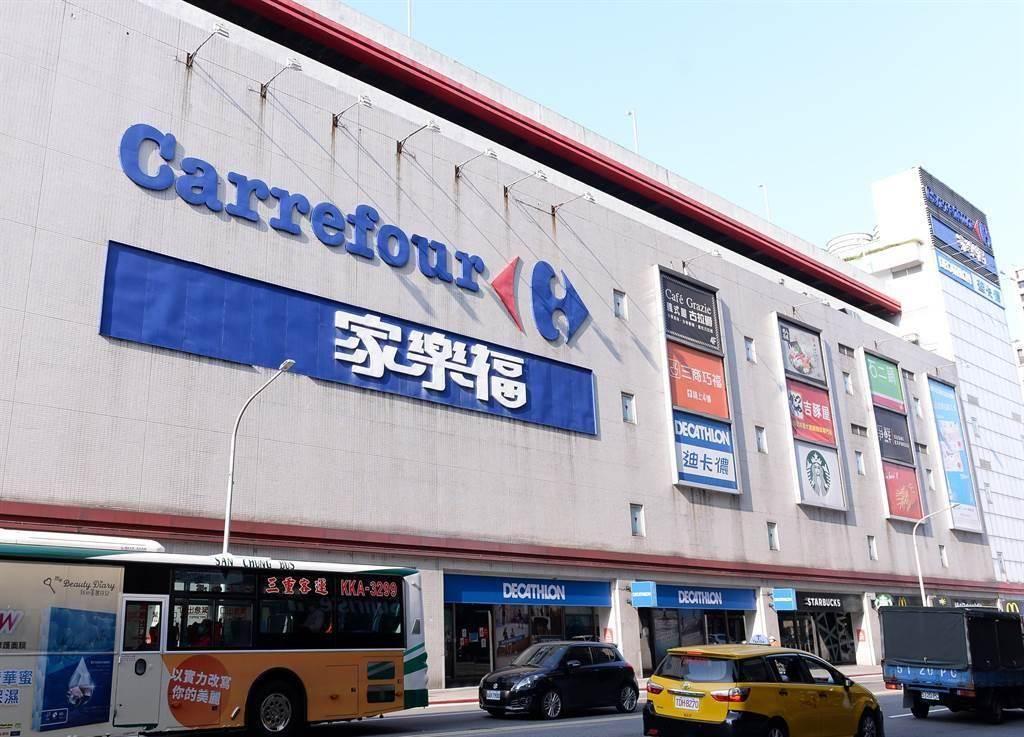 傳出家樂福總部有意出售台灣業務,全聯被點名是買家之一。(圖/報系資料照)