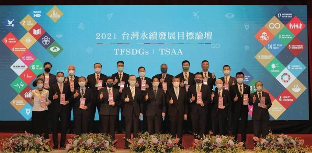 (中鋼總經理王錫欽(前排左3)代表參加頒獎典禮,並接受副總統賴清德(右6)親自頒獎。圖/台灣永續能源研究基金會提供)