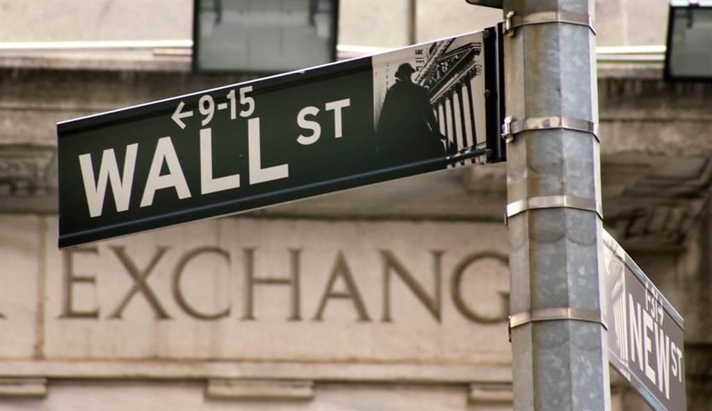 美銀示警:Fed這次可能不會出手拯救股市。(圖/達志影像)