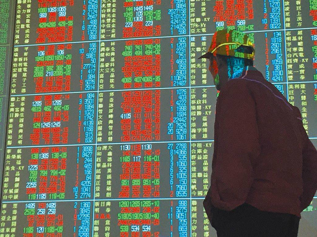 外資13日小幅賣超台股85.3億元。(圖/中時報系資料照)