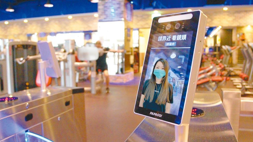 PAPAGO!全新Face8台灣臉霸人臉辨識引擎「罩」樣通。圖/業者提供