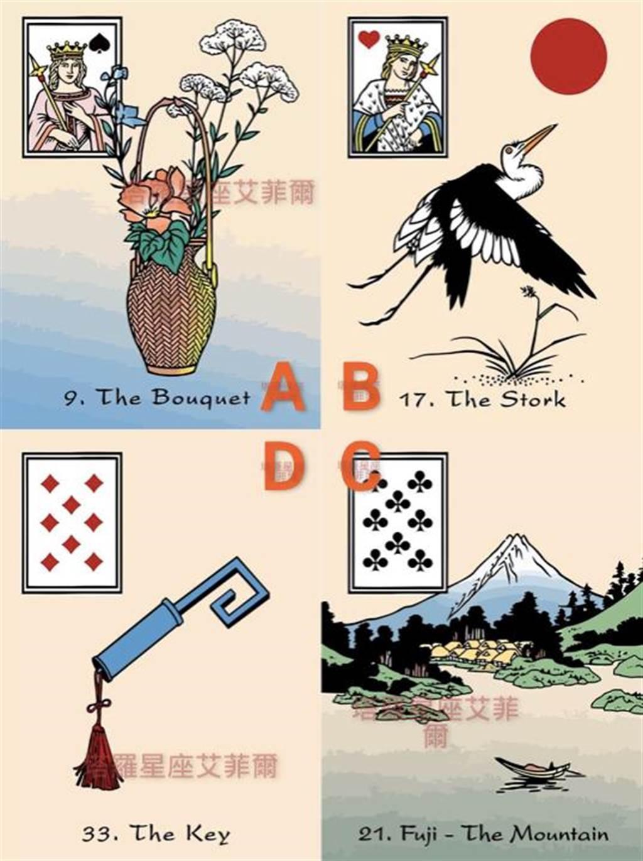 四張塔羅牌請選出最有感覺的一張牌。(圖/翻攝自塔羅牌老師艾菲爾臉書)