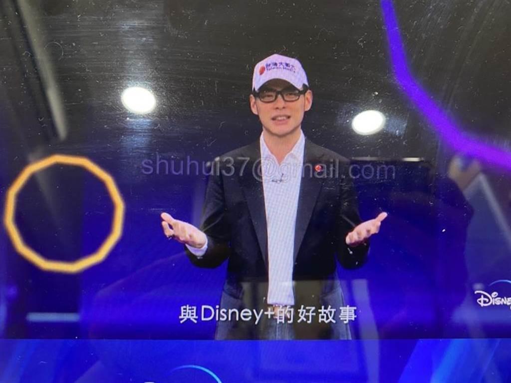 (台灣大哥大14日宣布,成為Disney+在台獨家合作電信營運商,總經理林之晨表示,雙方洽談半年到一年才促成合作。圖/林淑惠)
