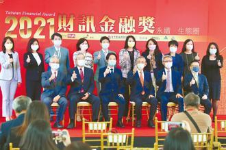 賴清德副總統(前排左三)、《財訊》社長謝金河(前排左二)、玉山銀行董事長黃男州(後排左五)出席《財訊金融獎》頒獎典禮。(玉山提供)